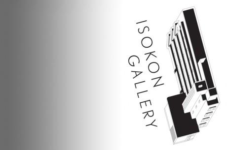 Isokon Gallery Logo